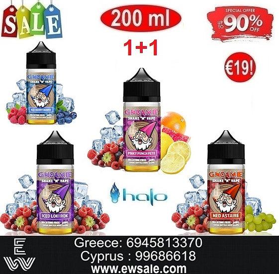 1+1 (200 ml) Halo Gnoame Premium Υγρά άτμισης