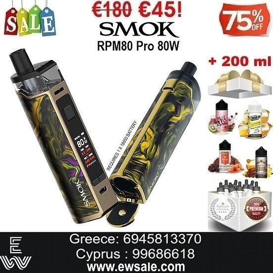 Smok RPM80 Pro Kit 80Wηλεκτρονικά τσιγάρα + 200 ml Υγρά άτμισης