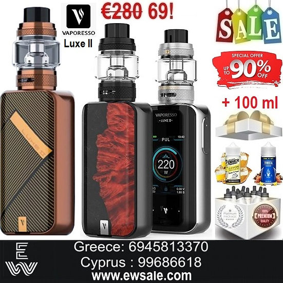 Vaporesso Luxe II 220W 8 ml Kit ηλεκτρονικού τσιγάρου + 100ml Υγρά άτμιση