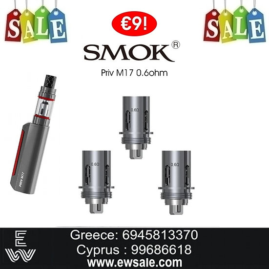 3 x Smok Priv M17 0.6ohm Coils Ανταλλακτικές κεφαλές - αντιστάσεις