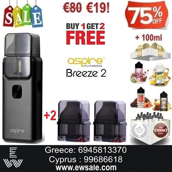 1+2 Aspire Breeze 2 AIO Ηλεκτρονικό Τσιγάρο + 2 pods + 100ml Υγρά άτμισης