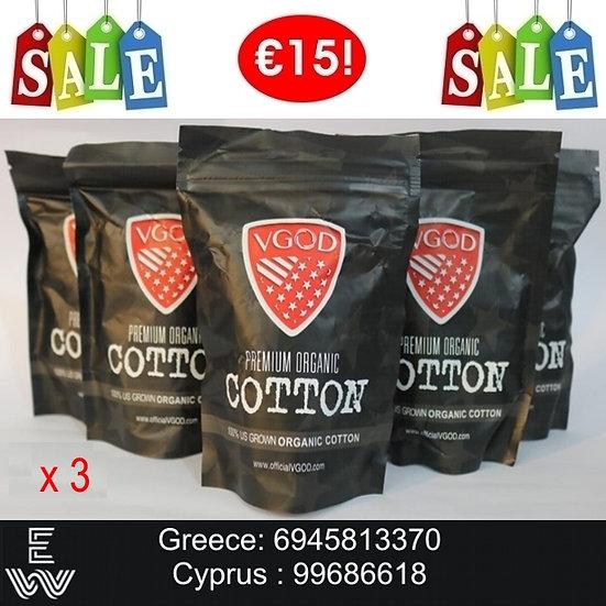 VGOD Premium Organic Cotton οργανικό βαμβάκι ηλεκτρονικού τσιγάρου (3)