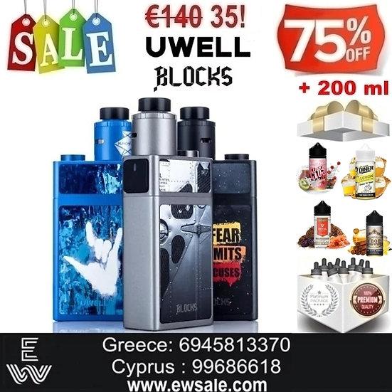 Uwell Blocks Squonk Kit Ηλεκτρονικά Τσιγάρα + 200ml Υγρά άτμισης