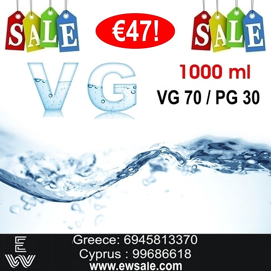 1L High VG Ατμιστική Βάση νικοτίνης / Premixed Unflavoured E-liquid Base