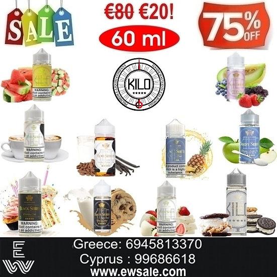 60 ml Kilo Αρώματα DIY υγρων αναπληρωσης