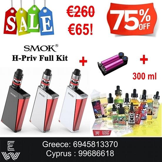 SMOK H PRIV 220W Kit + 2x18650 + ΦΟΡΤΙΣΤΗΣ + 300 ml