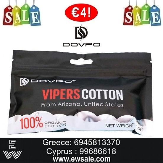 Dovpo Vipers Cotton βαμβάκι αντίστασης ηλεκτρονικού ηλεκτρονικού τσιγάρου