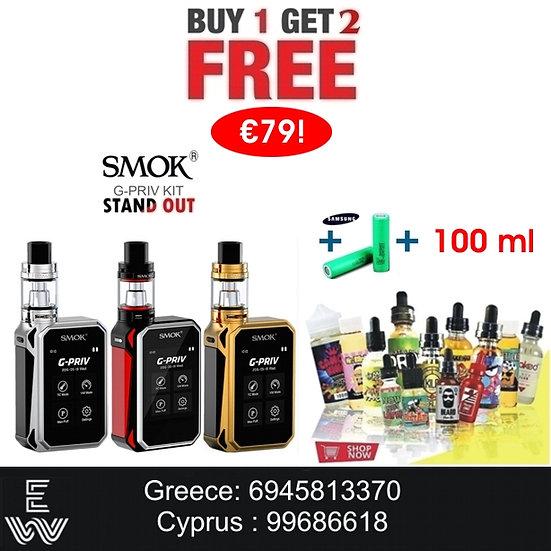1+2: SMOK G-Priv + 2x18650 + 100 ml Δημοφιλή Υγρά άτμισης