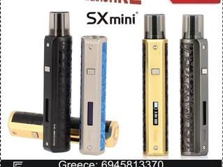 Δωροκουπόνι - free SX Mini Mi Class kit !