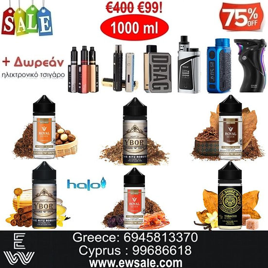 1000 ml Halo Καπνικές Γεύσεις Υγρά άτμισης + Δωρεάν Ηλεκτρονικά Τσιγάρα