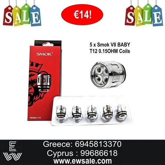 5 x Smok V8 BABY T12 0.15OHM Coilsαντιστάσεις