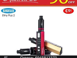 Sigelei Etiny Plus Ⅱ Kit Ηλεκτρονικά Τσιγάρα μόνο €9!