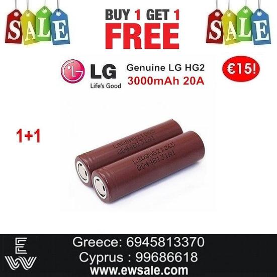 1+1 (2) LG HG2 18650 3000mAh Li-Ion Battery - 20A - ΜΠΑΤΑΡΙΕΣ ΓΙΑ MODS