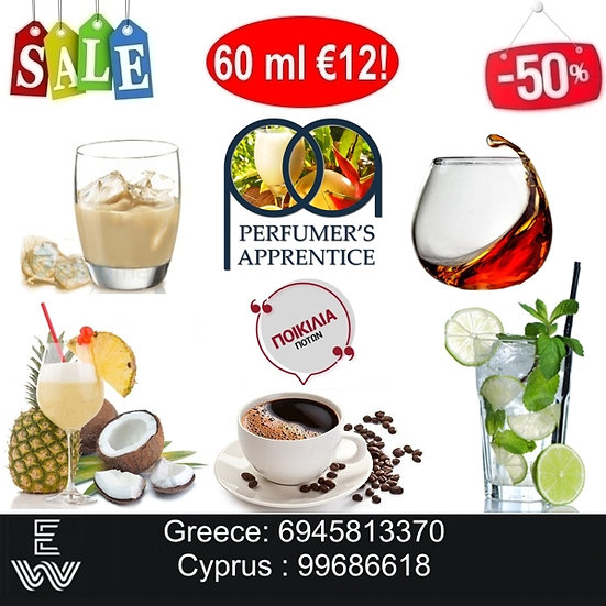60 ml TPA Γεύσεις Ποτού Αρώματα DIY υγρων αναπληρωσης