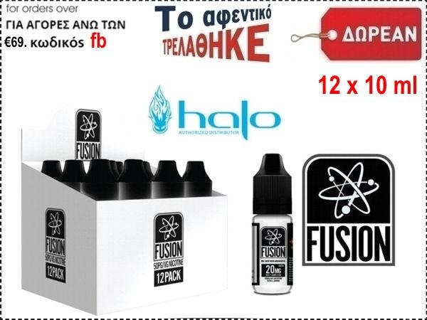 Δωροκουπόνι Δωρεάν 12x10 ml HALO FUSION Booster νικοτίνης 50/50 20mg