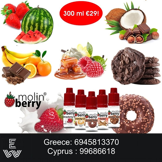 300 ml Molinberry M-line DIY Υγρά άτμισης