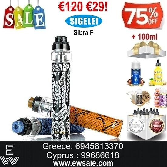 Sigelei Sibra F 5ml Kit Ηλεκτρονικό Τσιγάρο + 100ml Υγρά άτμισης