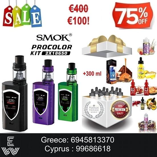 SMOK ProColor Kit Ηλεκτρονικό Τσιγάρο + 300ml Υγρά άτμισης