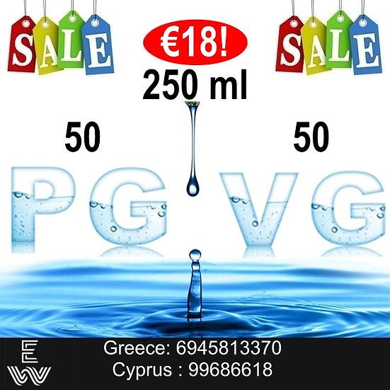 250 ml 50/50 Ατμιστική Βάση νικοτίνης / DIY Unflavoured E-liquid Base