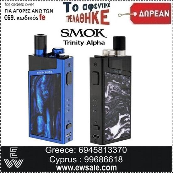 Δωροκουπόνι - Free Smok Trinity Alpha Kit  Ηλεκτρονικά Τσιγάρα