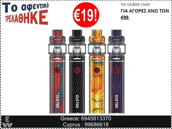 SMOK RESA STICK KIT 7.5ML Ηλεκτρονικά Τσιγάρα