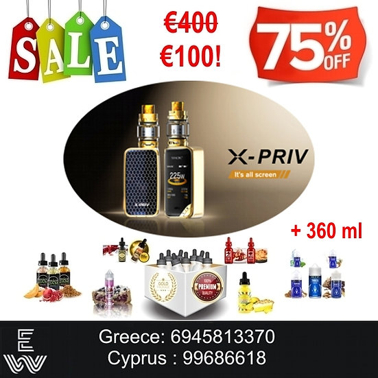 X-Priv 225W TC Kit + TFV12 Prince + 360 ml Platinum Vape Box