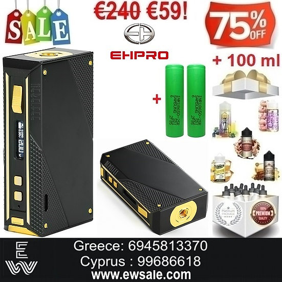 1+2 Ehpro Cold Steel 200W Mod Ηλεκτρονικά Τσιγάρα + 2x18650 + 100ml Υγρά άτμισης
