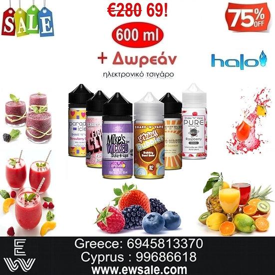 600 ml Halo Γεύσεις Φρούτων Υγρά άτμισης + Δωρεάν Ηλεκτρονικά Τσιγάρα