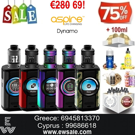 Aspire Dynamo 220W + Nepho Ηλεκτρονικό Τσιγάρο + 100ml Υγρά άτμισης