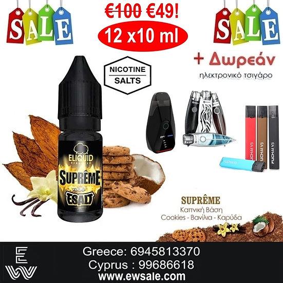 12x10ml Supreme Nic salt άλατα νικοτίνης Υγρά άτμισης + Δωρεάν Pod Kits