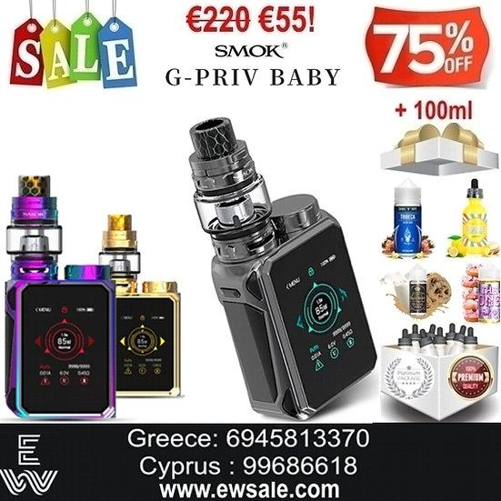 Smok G-Priv Baby Kit Hλεκτρονικό τσιγάρο + 100 ml Υγρά Αναπλήρωσης