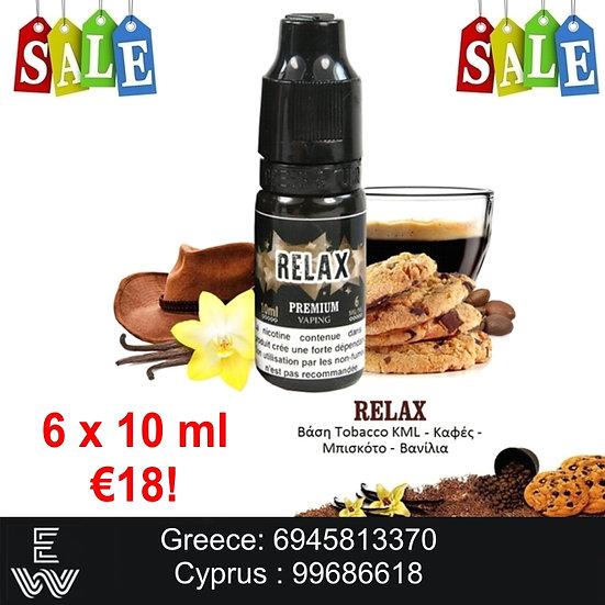 60ml (6x10ml) Relax E-liquid France Υγρά αναπλήρωσης