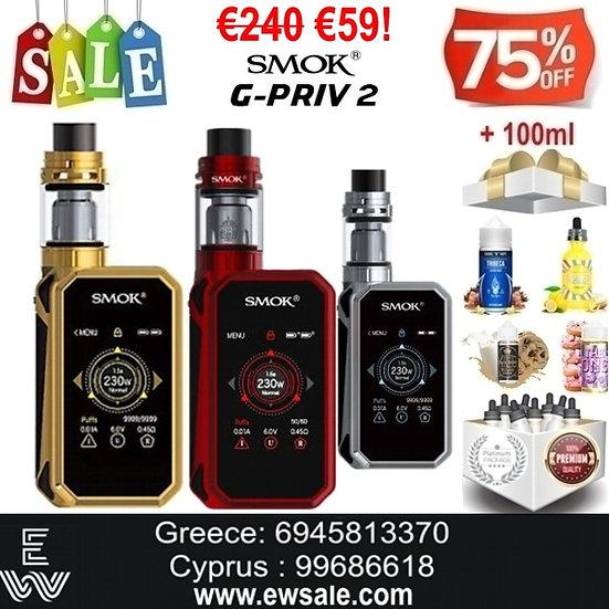 SMOK G-Priv 2 ΑΦΗΣ 230W Kit + 100 ml Δημοφιλή Υγρά άτμισης