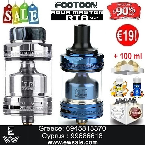 Footoon Aqua Master V2 RTA Ατμοποιητής + 100ml Υγρά άτμισης