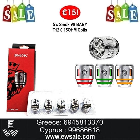 5 x Smok V8 BABY T12 0.15OHM Coils αντιστάσεις