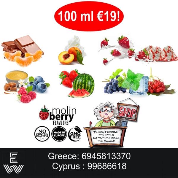 Molinberry M-lineΣυμπυκνωμένα αρώματα.Ποικιλία συμπυκνωμένες γεύσεις Εδώ θα βρείτεμερικές από τις πιο δημοφιλείς γεύσεις μας   Μοναδικάγκουρμεδιάρικααρώματαγια να φτιάξετε τιςδικες σας premium γεύσεις. Η σειρά Molinberry M-line είναι μια μοναδική γκάμα σύνθετων γεύσεων ONE SHOT που αποτελούνται από διάφορες γεύσεις και κάνουν για τέλειες και έτοιμες για ανάμιξη φόρμουλες..