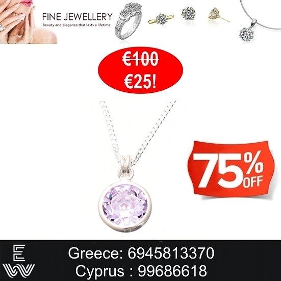 Κολιέ από ασήμι 925 με sparkling Violet crystal πέτρα Swarovski