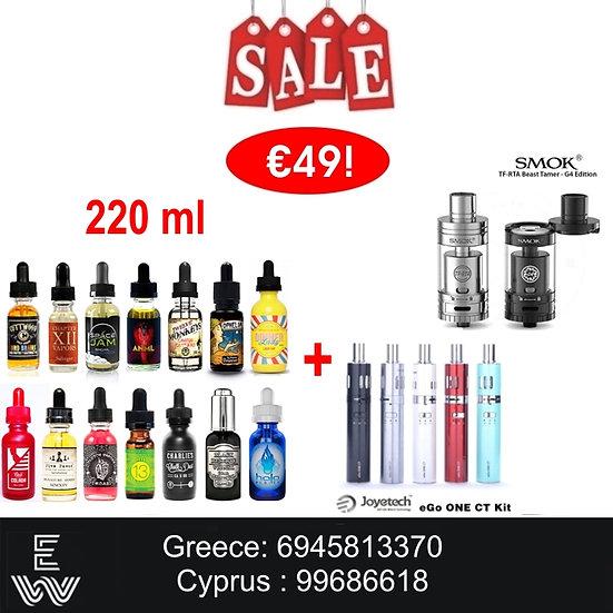 220 ml Silver Box Υγρά άτμισης + Joyetech eGo /Smok TF-RTA G4