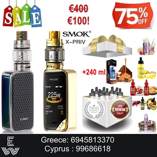 Smok X-Priv 225W TC Kit + TFV12 Prince + 240 ml Platinum Vape Box