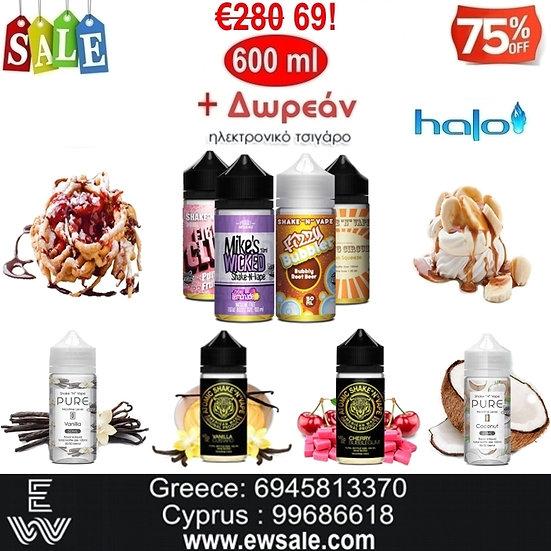 600 ml Halo Gourmet Γεύσεις Υγρά άτμισης + Δωρεάν Ηλεκτρονικά Τσιγάρα