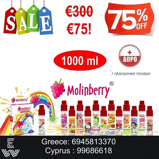 1000 ml Molinberry M-line DIY Υγρά άτμισης