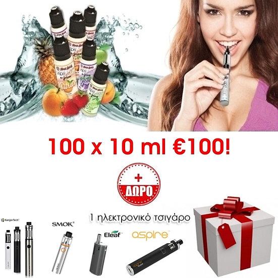 100 x 10 ml Δημοφιλή Υγρά άτμισης / E-Liquids + Ηλεκτρονικό τσιγάρο