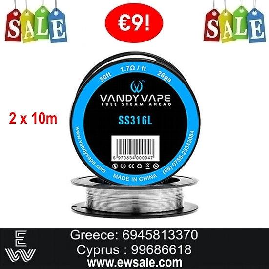 20m Σύρμα Vandy vape SS316L 26ga, για παρασκευή αντίστασης ηλεκτρονικού τσιγάρου