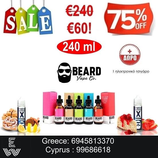 240 ml Beard Προσφορές Υγρά Αναπλήρωσης + Δωρεάν ηλεκτρονικό τσιγάρο