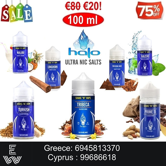 100 ml Halo Nic Salt, άλατα νικοτίνης Υγρά άτμισης