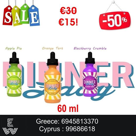 60 ml New Dinner Lady Vape e-juice - Υγρά αναπλήρωσης