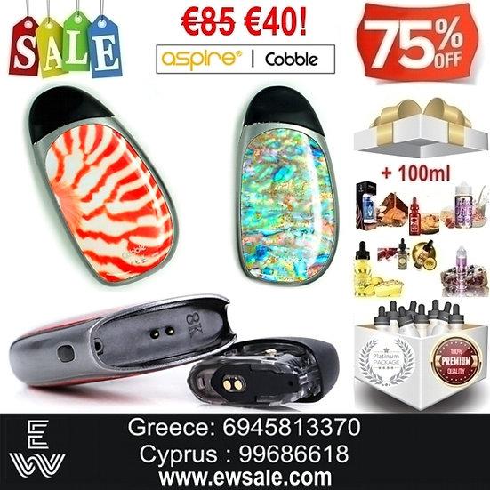 Aspire Cobble Color Edition Ηλεκτρονικό Τσιγάρο + 100ml Υγρά άτμισης
