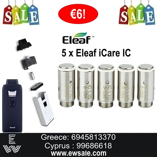 5 x Eleaf iCare IC κεφαλές αντίστασης