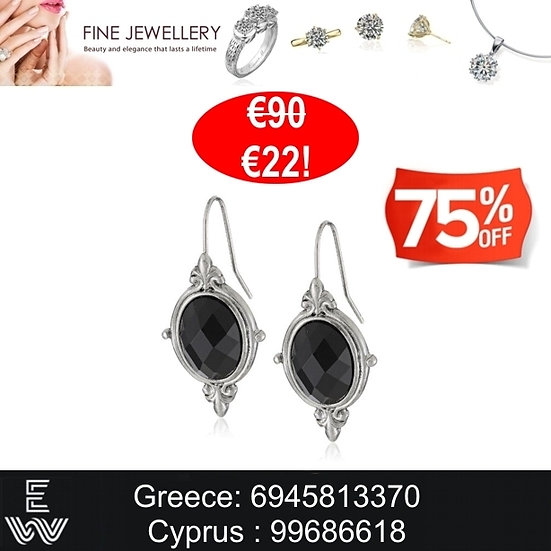 Kρεμαστά σκουλαρίκια vintage Silver-Tone Black Faceted Oval Drop Earrings
