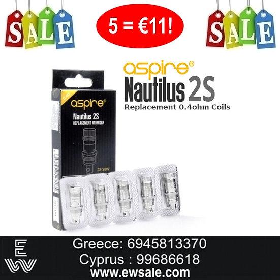 5 Aspire Nautilus 2S 0.4 ohm Coils Ανταλλακτικές κεφαλές - αντιστάσεις